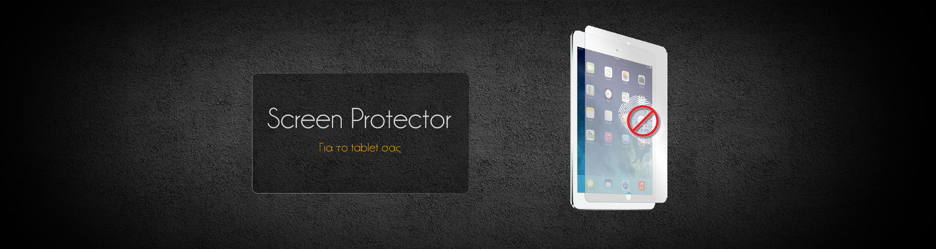 screen protector tablet